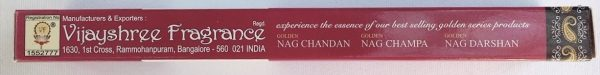 Nag Meditation