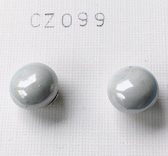 perle grigie