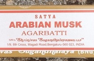 muschio arabo