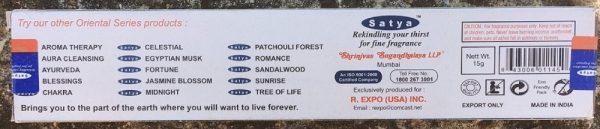 Satya Rain Forest