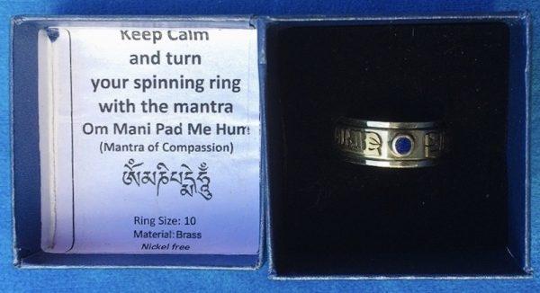 anello girevole bronzo