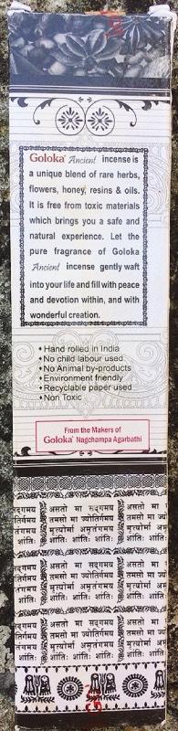 goloka ancient