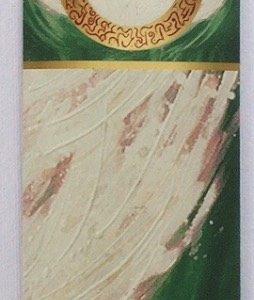 mandya raphael