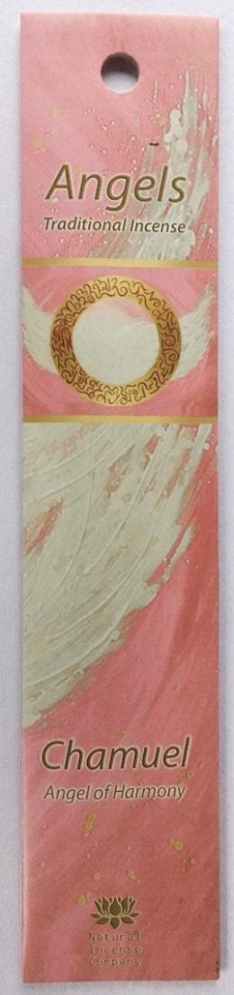 mandya chamuel