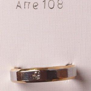 anello fedina bicolore