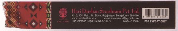 coni hai darshan