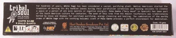 incenso hai darshan