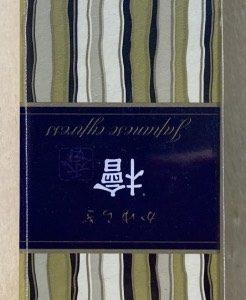Cipresso Giapponese